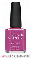 Лак для ногтей  CND Vinylux #188 Crushed Rose 7.3 мл