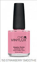 Лак для ногтей  CND Vinylux #150 Strawberry Smoothie 7.3 мл