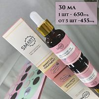 SMART OIL TREATMENT умное молекулярное масло, 30 мл
