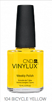 Лак для ногтей CND Vinylux #104 Bicycle Yellow 7.3 мл