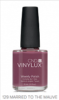 Лак для ногтей  CND Vinylux #129 Married to the mauve 7.3 мл